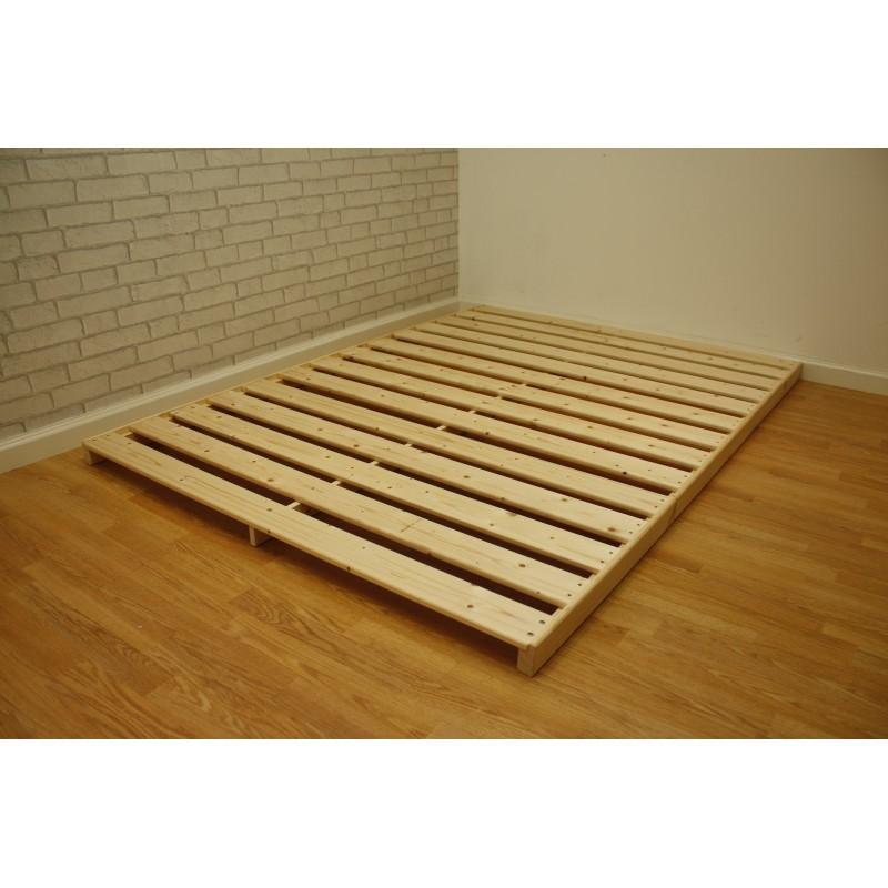 Shiki Futon Bed Base
